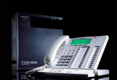Servicios de Telefonia ( cableados voz y datos). 3